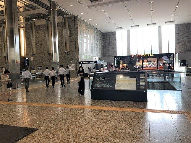 東京都庁第二本庁舎入口