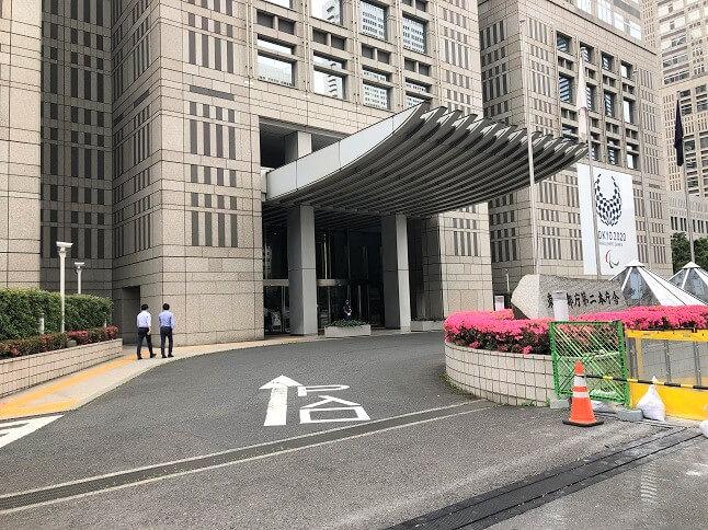 東京都庁第二本庁舎地上入口